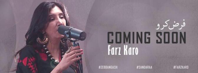 Zeb Bangash: Teaser of Farz Karo is out and its beautiful